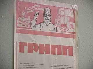 В Воронеже рекомендовано ограничить массовые общественные мероприятия