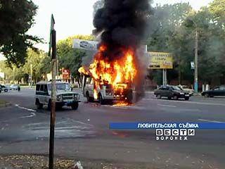 В Воронеже сгорел пассажирский автобус