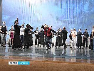 В Воронеже состоялась премьера спектакля творческой мастерской Владимира Васильева