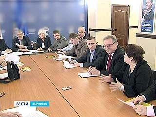 В Воронеже состоялась встреча представителей ОНФ