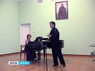 В Воронеже состоялся концерт, посвящённый 110-летию колледжа имени Ростроповичей