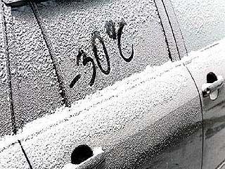 В Воронеже станет ещё холоднее: столбик термометра может опуститься до 30 градусов