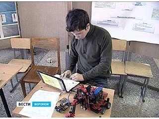 В Воронеже стартовал фестиваль науки