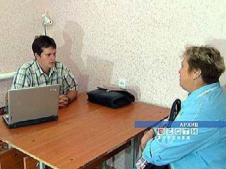 В Воронеже стартовала неделя толерантности