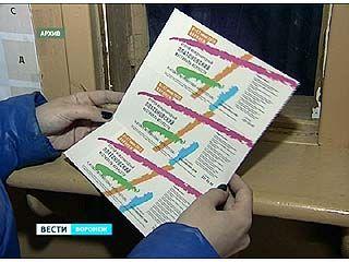 В Воронеже стартовала продажа билетов на ежегодный Платоновский фестиваль