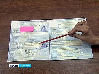 В Воронеже участились случаи фальсификации листков нетрудоспособности