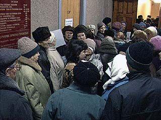 В Воронеже установлен новый прожиточный минимум