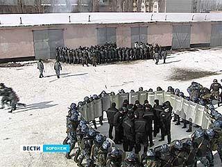 В Воронеже в рамках всероссийских сборов прошли учения сотрудников ФСИН
