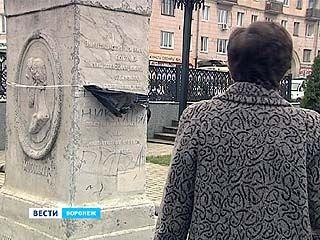 В Воронеже вандалы изуродовали памятник Никитину в литературном некрополе