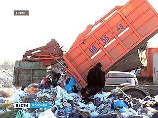 В Воронеже возбуждено уголовное дело в отношении директора полигона ТБО