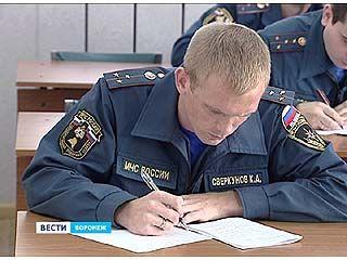 В Воронеже выбирали лучшего госинспектора пожарного надзора ЦФО