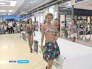 В Воронеже выбирают самую красивую девушку