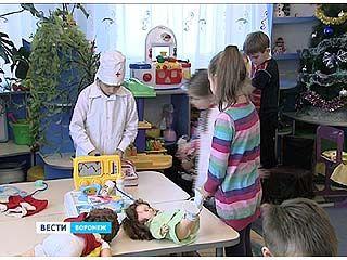 В Воронеже выбрали лучший детский сад