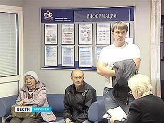 В Воронеже за прибавкой к пенсии выстраиваются очереди