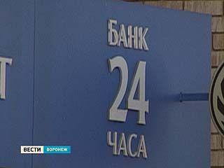 В Воронеже задержали аферистку