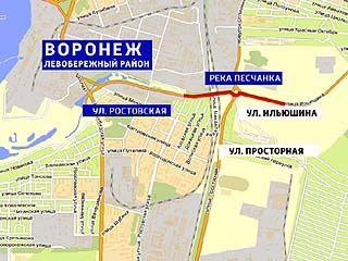 В Воронеже закроют дорогу вдоль реки Песчанка