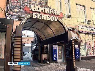 В Воронеже закрыли ещё два развлекательных заведения