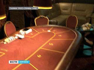 В Воронеже закрыли игорный клуб