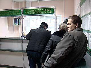 В Воронеже зарегистрировать свой бизнес можно за 24 дня