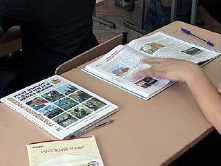 В воронежских школах скоро появится учебник по здоровому образу жизни