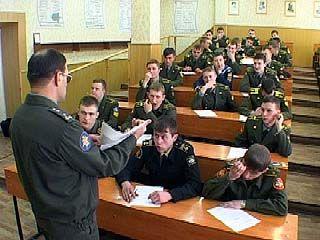 В воронежском авиационно-инженерном институте отменили прием курсантов