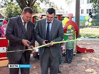 В Воронежском детском саду ╧33 открыли современную площадку