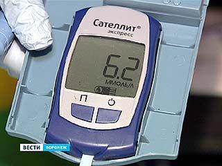 """В Воронежском регионе диагноз """"диабет"""" официально поставлен 65.000 человек"""