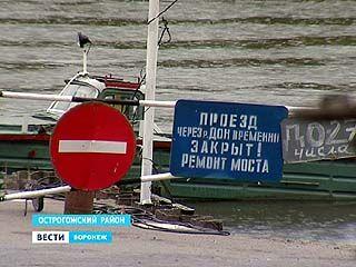 В воронежском селе Коротояк Острогожского района образовалась пробка