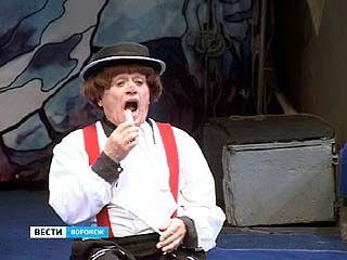В Воронежском цирке даёт представления клоун Май