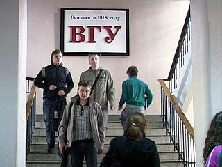 В Воронежском университете подвели итоги вступительной компании этого года