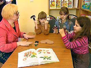 В Воронежской библиотеке ╧9 работают библионяни