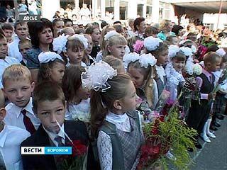 В Воронежской области на торжественные линейки придут более 190 тысяч школьников