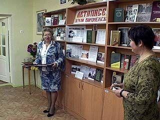 В Воронежской области определят лучшего библиотекаря года