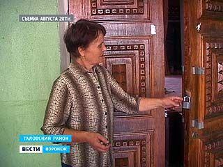 В Воронежской области орудуют воры-эстеты