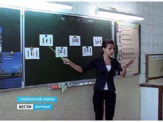 В Воронежской области острая нехватка молодых учителей