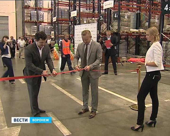 В Воронежской области открылись два крупных распределительных центра