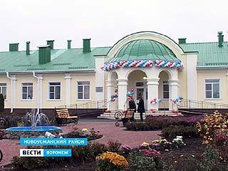 В Воронежской области открылся второй дом-интеранат для пожилых людей