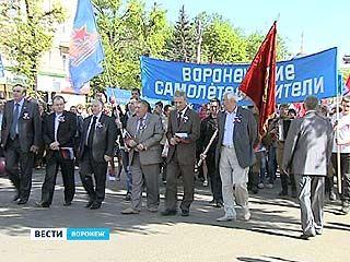 В Воронежской области отметили День весны и труда