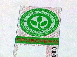 В Воронежской области подорожает алкогольная продукция