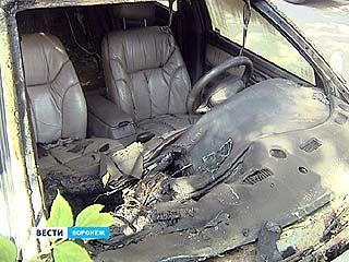 В Воронежской области продолжают гореть машины: 13 уничтоженных авто за 2 недели