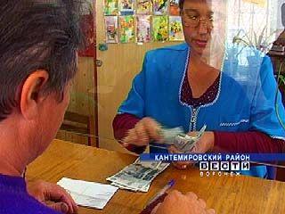 В Воронежской области продолжаются компенсационные выплаты