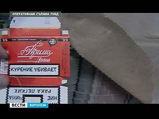 В Воронежской области производили фальсифицированную табачную продукцию