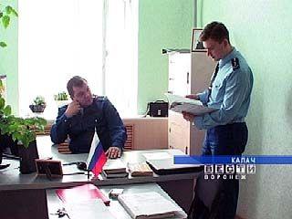 В Воронежской области работает восемь следственных комитетов