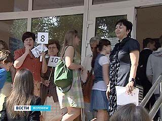В Воронежской области сдавать ЕГЭ будут более 11 тысяч человек