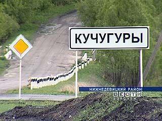 В Воронежской области станет меньше сёл