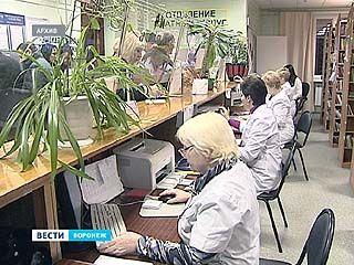 В Воронежской области теперь ежегодно будут составлять рейтинги учреждений здравоохранения