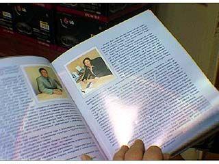 В Воронежской области выпустят сборник данных сельхозпереписи 2006 года