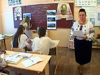 В Воронежской школе ╧91 изучают украинский язык