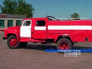 В Вязовке появилась своя пожарная машина