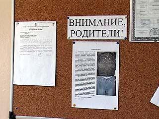 В Юго-западном районе Воронежа, возможно, появился маньяк
